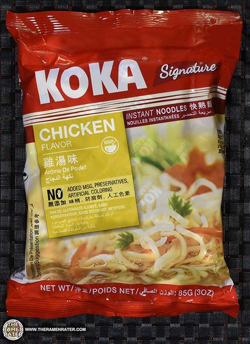 #2714: KOKA Signature Chicken Flavor Instant Noodles - Singapore the ramen rater