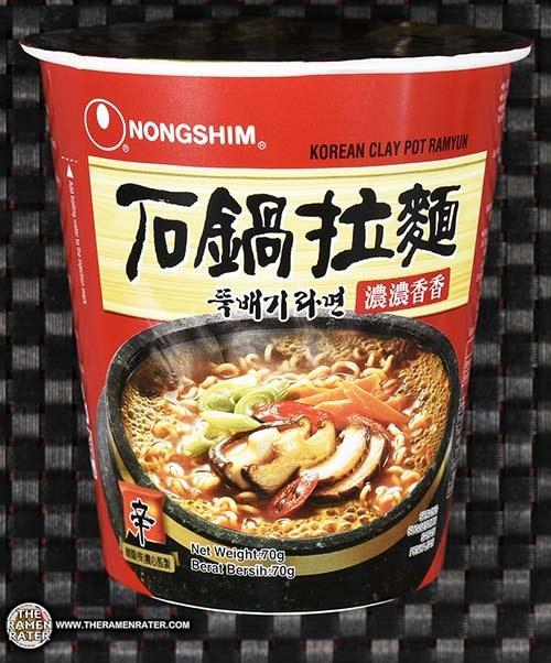 #2743: Nongshim Korean Clay Pot Ramyun