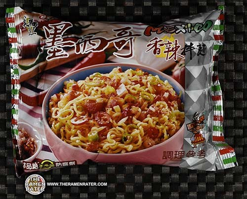 #2746: Ve Wong Fried Noodles With Mexican Chili Flavor