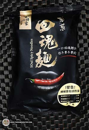 #2733: Jinbo Selection SOul Spicy Noodles
