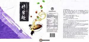 Vegan Meet The Manufacturer: #2739: Meimen Noodles With Soy Bean Paste Taiwan Vegan