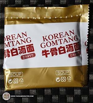 #2784: Samyang Foods Korean Gomtang