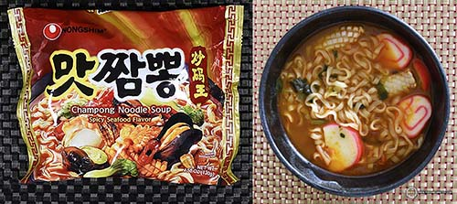 #8: Nongshim Champong Noodle Soup Spicy Seafood Flavor
