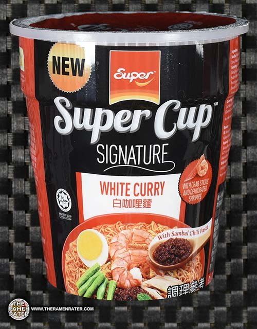 #2808: Super Super Cup Signature White Curry