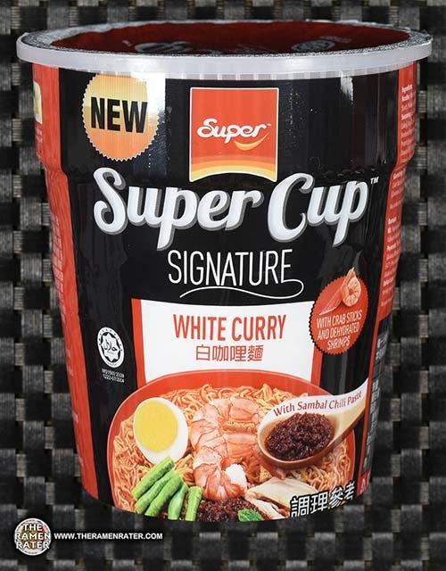 #2808: Super Super Cup Signature White Curry