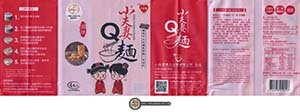Meet The Manufacturer: #2810: Little Couples Q Noodle Spicy Taste