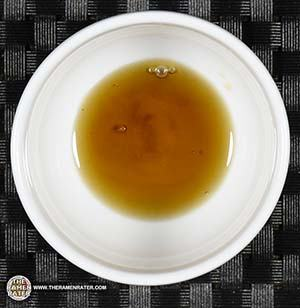 Meet The Manufacturer: #2861: Wu-Mu Man Dashi Noodle Master Sichuan Pepper Dry Ramen