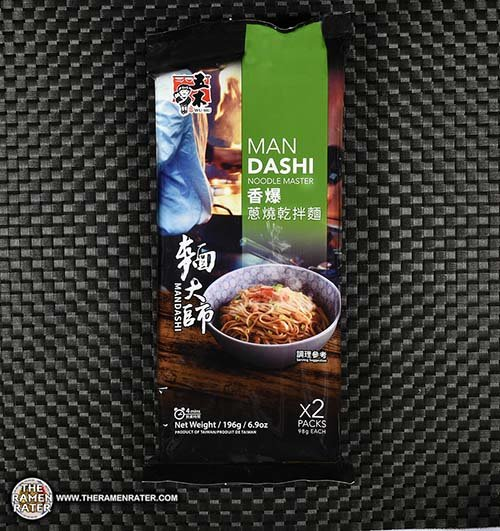 Meet The Manufacturer: #2863: Wu-Mu Man Dashi Noodles Mixed with Scallion, oil and soy sauce