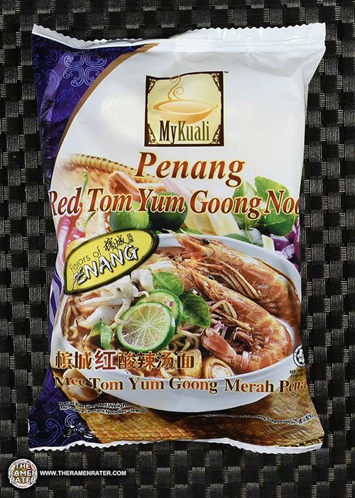 #2845: MyKuali Penang Red Tom Yum Goong Noodle (2018 Recipe)