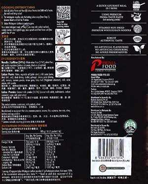 Re-Review: Prima Taste Singapore Laksa Wholegrain La Mian