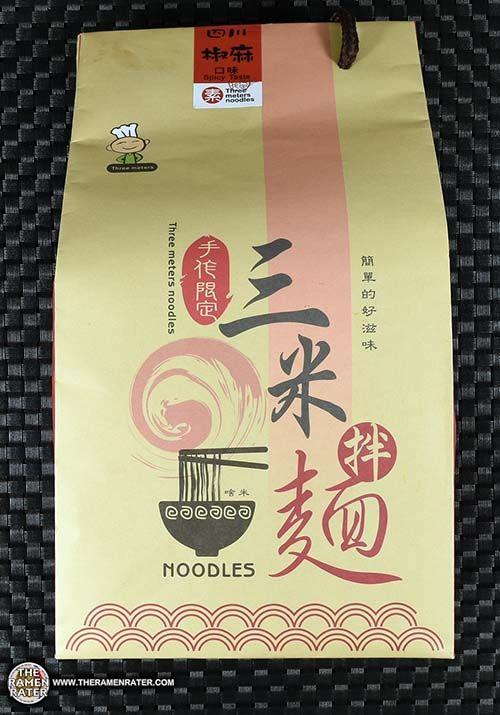 Meet The Manufacturer: #2886: Three Meters Noodles Spicy Taste