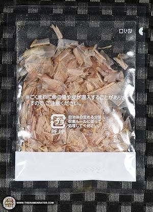 #2889: Sugakiya Nagoya Kishimen umai crate