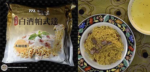 The Ramen Rater's Top Ten Instant Noodles Of All Time - #8: TTL White Wine Carbonara Noodle - Taiwan