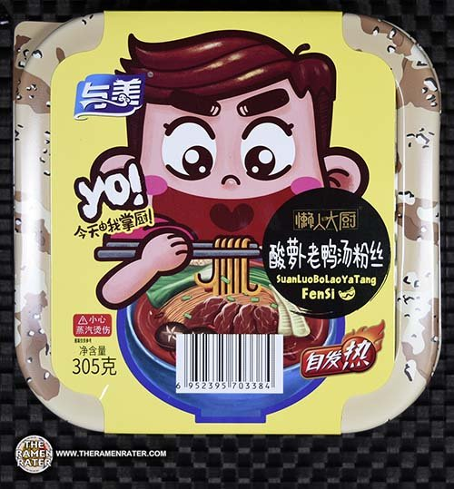 #2902: Yumei Instant Sour Turnip Duck Vermicelli Hot Pot
