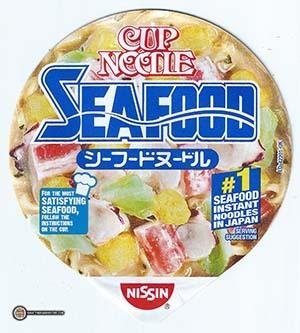 #2875: Nissin Cup Noodle Seafood Ramen Noodle Soup