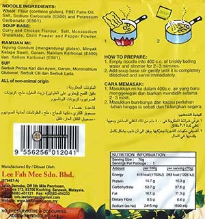 #2884: Lee Fah Mee Instant Noodle With Curry Flavour