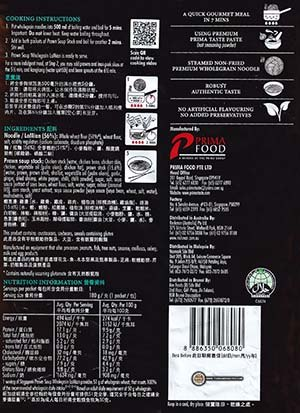 #2921: Prima Taste Singapore Prawn Soup Wholegrain La Mian