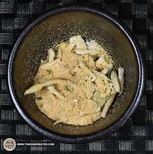 #2913: Vedan Spicy Beef Tendon Noodle Soup