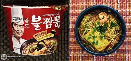 The Ramen Rater's Top Ten Instant Noodle Bowls Of All Time 2018 Edition #10 - Paldo Bul Jjamppong - South Korea