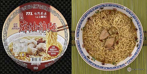 The Ramen Rater's Top Ten Instant Noodle Bowls Of All Time 2018 Edition #4 – TTL Sesame Oil Chicken With Rice Wine Noodle – Taiwan