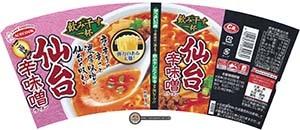 #2968: Acecook Sendai Spicy Miso Ramen