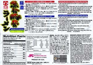#2978: Myojo Japanese Style Noodles Pork Flavor (Gyokai Tonkotsu)
