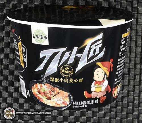 #2993: Wugudaochang Tomato Sirloin Instant Broad Noodles - China