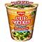 #2996: Nissin Cup Noodles Soup'd Up Roasted chicken Flavor Ramen Noodle Soup - United States