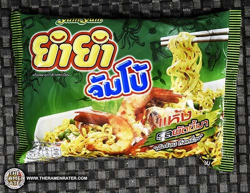 #2986: Yum Yum Instant Dried Noodles Pad Kee Mao Flavour - Thailand