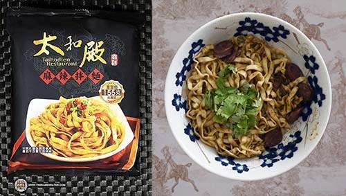 spiciest instant noodles #9: Taihodien Restaurant Supreme Spicy Noodle - Taiwan