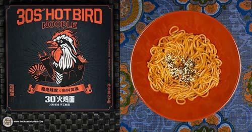 spiciest instant noodles #4: Liangchengmei 30S
