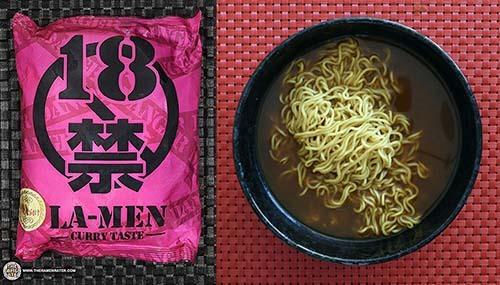 spiciest instant noodles #1: Isoyama Shoji 18禁カレーラーメン (Age 18 Restricted La-Men Curry Taste) - Japan