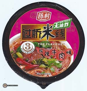 #3003: Chencun The Flavours Of Yunnan China Acid & Peppery Beef - China