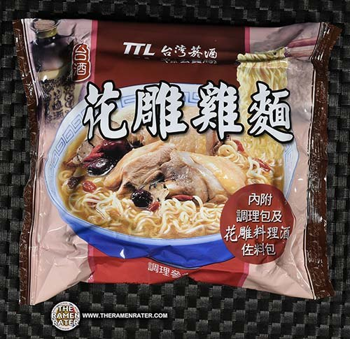 Meet The Manufacturer: #3032: TTL Spring Chicken With Hua-Diao Liquor Instant Noodle - Taiwan