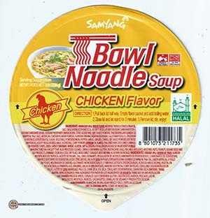 #3107: Samyang Foods Bowl Noodle Soup Chicken Flavor - South Korea