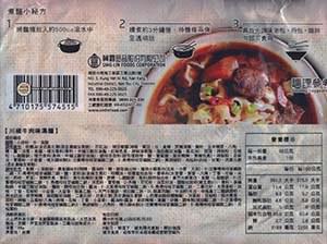 #3109: Wu-Mu Jing Xiang Ban Mian Ramen Soup - Chili Beef Flavor - Taiwan