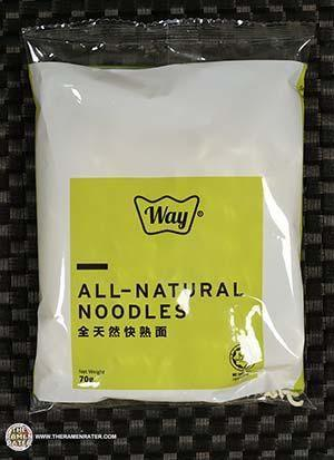 Meet The Manufacturer: #3091: Way Premium Foods Authentic Chili Crab Noodles - Malaysia
