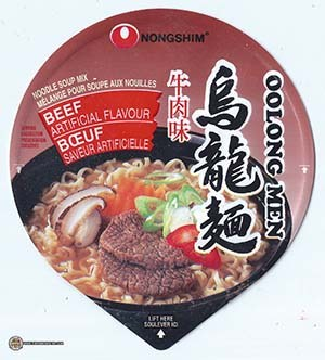 #3094: Nongshim Oolong Men Beef - United States