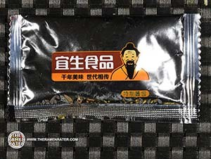 #3098: Lau Liu Tou Hand-Made Noodles Spicy Beef Flavor - China