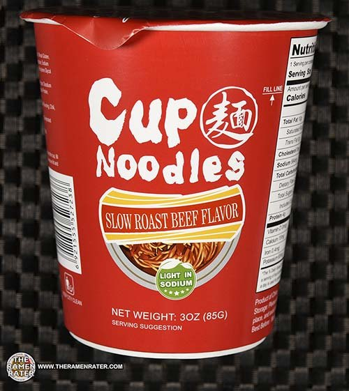 #3155: Jinmailang Cup Noodles Slow Roast Beef Flavor - United States