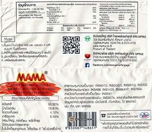 #3144: MAMA Oriental Kitchen Stir Fried Salted Egg - Thailand