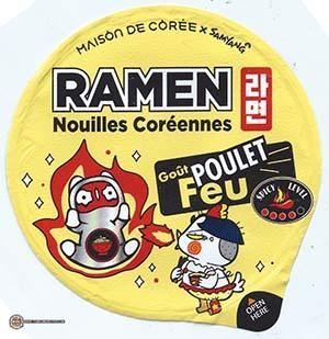 #3145: Maison De Coree x Samyang Foods Ramen Gout Poulet Feu - France