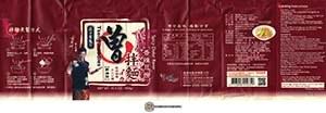 #3147: Tseng Noodles Spicy Dolar - Taiwan