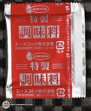 #3149: Acecook Super Cup Okinawa Island Soba - Japan