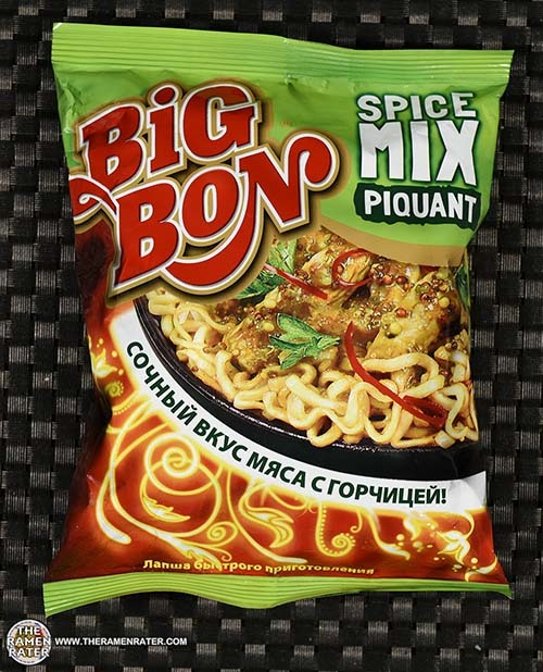 #3187: Big Bon Spice Mix Piquant - Russia