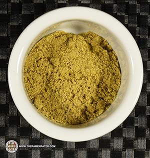 #3193: Maruchan Seimen Curry Udon - Japan
