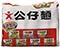 #3171: Doll Bowl Noodle Satay & Beef Flavour - Hong Kong