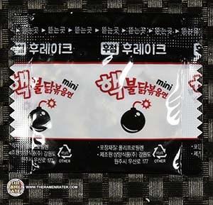 #3240: Samyang Foods Hek Buldak Bokkeummyun Mini - South Korea