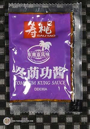 #3252: Sau Tao Tom Yum Kung Flavour Ho Fan - Hong Kong