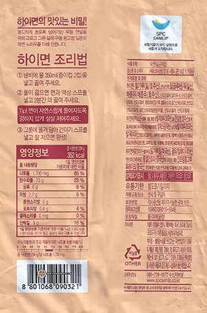 #3280: Samlip Hi-Myon Spicy Katsuo Udon - South Korea